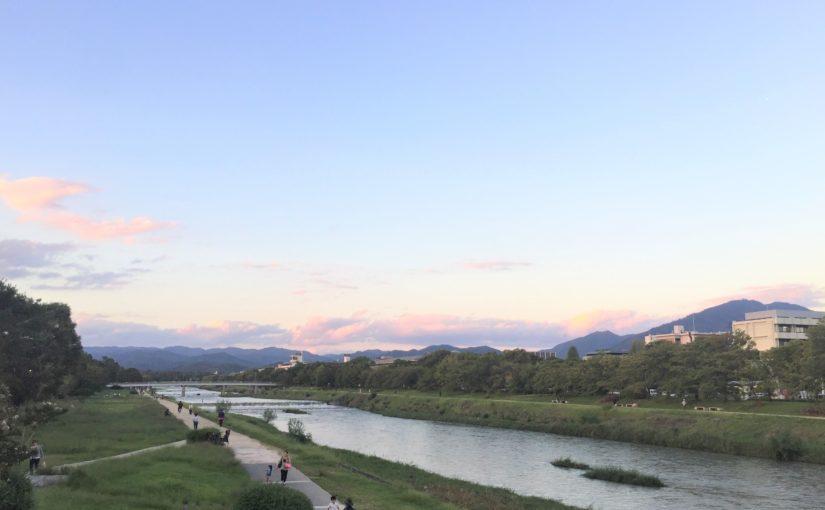 鴨川沿いに190年建つ、頼山陽書斎山紫水明処