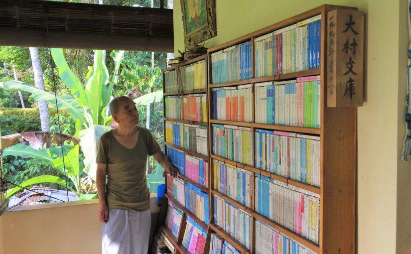 鈴木靖峯さんインタビュー Part.1 /ワルシャワへの誘いが、バリ島へとつながった
