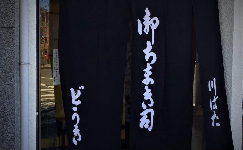 家庭画報.com 連載 第6回公開