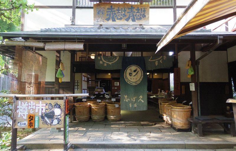京都・大原のしば漬けの名店を取材